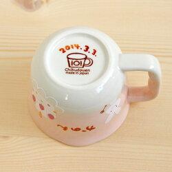 パーティーマグカップ