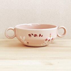 パーティースープカップ