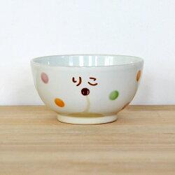 子ども食器キリンさん茶碗