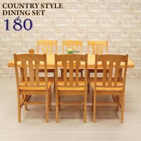 ダイニングテーブルセット カントリー 北欧パイン材 7点セット 180cm 6人掛 pet180-7-368na チェア6 ナチュラル色 ダイニング テーブル セット 机 チェア 椅子 イス 板座 なぐり加工 うづくり仕上げ 浮作り うずくり 木製 天然木 45s-5k