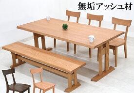ダイニングテーブルセット5点セット 幅 190cm ベンチ 椅子 3脚 hida-351 6人掛け ダイニングセット 北欧 アッシュオール無垢板 6人掛け ナチュラル色/ブラウン色 輸入品 2色対応