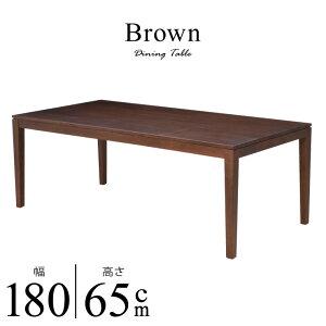 セミオーダー 脚カット ダイニングテーブル 低め 高さ65cm 幅180cm ブラウン色 6人掛け用 kapuri180-351br-h65 木製 天然木 オーク材 ウッドテーブル 長方形 シンプル ミッドセンチュリー調 作業台 カ