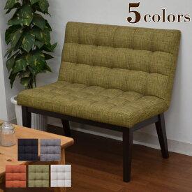 ダイニングベンチ 背もたれ付 二人掛け ソファ roz-361 rozu-2p-361 選べる5色 北欧 クッション ファブリック 天然木 食卓椅子 チェア ベージュ グリーン オレンジ