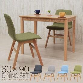 ダイニングテーブルセット 3点セット 幅90×60cm mt90-3-pani339naok ダイニングセット イス2脚 テーブル 机 ナチュラルオーク色/NA-OAK 2人掛け 2人 1人 用 選べるカラー 4色 グリーン色 ブルー色 コンパクト 食卓 北欧 カフェ アウトレット お客様組立品 10s-3k so