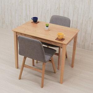 ダイニングテーブルセット 3点セット 幅90×60cm mt90-3-pani339naok ダイニングセット イス2脚 テーブル 机 ナチュラルオーク色/NA-OAK 2人掛け 2人 1人 用 LGE色 コンパクト 食卓 北欧 カフェ アウトレ