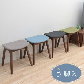 ベンチスツール 3脚 ファブリック pani-3st-339wn ベンチチェア オットマン ウォールナット色 腰掛 イス 木製 北欧 シンプル モダン 玄関椅子 チェア サイドチェア 待合室 お客様組立品 アウトレット 3s-3k-150