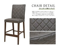 カウンターチェアバーチェア1脚入完成品布座ヴィンテージデザインareku-ch-341カウンタースツールハイタイプカジュアルおしゃれソフトレザー風モダン椅子10s-1k-214