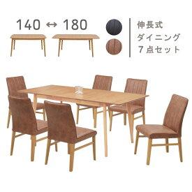 伸長式 ダイニングテーブルセット 180/140 7点セット pani140-7-maron341ok 6人 ナチュラルオーク色 北欧風 ダイニングセット 革風 ファブリック クッション 伸縮式 食卓 カフェ風 ベージュ系 黒 茶 40s-4k so tn