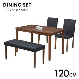 ダイニングテーブルセット 4人掛け用 120cmテーブル ベンチチェア 4点セット クッション mac120-4-beka342wn-pvc メラミン化粧板 木製 北欧風 合成皮革 ベンチセット シンプル モダン 食卓セット カフェ風 9s-3k hr