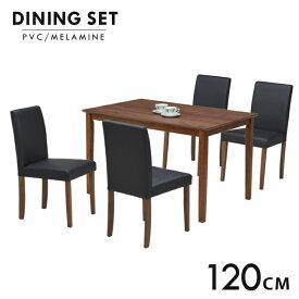 ダイニングテーブルセット 4人掛け用 120cmテーブル 5点セット クッション mac120-5-beka342wn-pvc メラミン化粧板 木製 北欧風 合成皮革 シンプル モダン 食卓セット カフェ風 11s-3k hr so