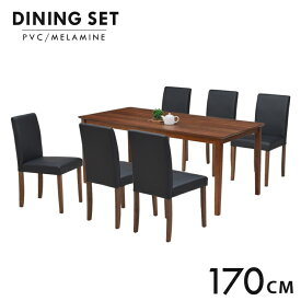 ダイニングテーブルセット 6人掛け用 170cmテーブル 7点セット クッション mac170-7-beka342wn-pvc メラミン化粧板 木製 北欧風 合成皮革 シンプル モダン 食卓セット カフェ風 大人数 大家族 16s-4k hr so