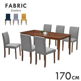 ダイニングテーブルセット 6人掛け用 幅170cm 7点セット ファブリック mac170-7-beka342wn メラミン化粧板 木製 北欧風 布地 長方形 シンプル モダン リビング 食卓セット 大人数 大家族 カフェ風 16s-4k so hr