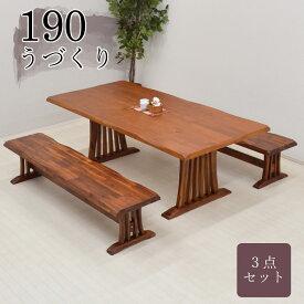 ダイニングテーブルセット 190cm 3点セット ベンチ2 ライトブラウン 回転椅子 fuget190-3-360lbr ダイニングセット 6人掛け ファブリック クッション うづくり 低い 低め 和風 和 モダン うずくり 浮造り 食卓 スクエア ベンチ テーブル 14s-4k nk