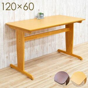 コンパクト ダイニングテーブル 幅120cm×60cm kt120-371 テーブル ダークブラウン色 ナチュラル色 スリム ミニテーブル 机 カウンターテーブル 木製 4人用 2人用 作業台 木製 北欧 モダン シン