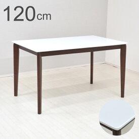 ダイニングテーブル 120cm ハイグロス天板 hg120-360 テーブル 机 ホワイト/ダークブラウン 北欧 モダン シンプル 木製 4人用 かわいい カフェ 食卓 リビング 作業台 鏡面仕上げ アウトレット so