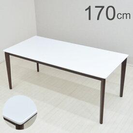 ダイニングテーブル 170cm ハイグロス天板 hg170-360テーブル 机 ホワイト/ダークブラウン 北欧 モダン シンプル 木製 6人用  かわいい カフェ 食卓 リビング 作業台 鏡面仕上げ