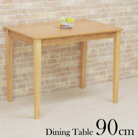 ダイニングテーブル 幅90×60cm mt90-360naok ナチュラルオーク色/NA-OAK 長方形 コンパクト ミニテーブル 2人 1人 用 単身 リビング スリム 北欧 おしゃれ モダン シンプル かわいい カフェ風 ウッドダイニング 木製 単体 アウトレット お客様組立品 2s-1k-169 hg