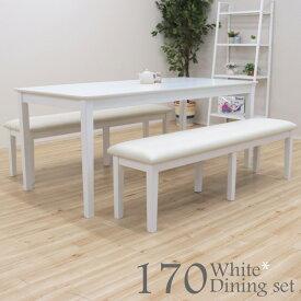 ダイニングテーブルセット 3点セット 6人掛 170cm ac170-3-ben360wh ホワイト 白 白色 木製 クッション ウッドダイニング ダイニング セット テーブル 机 ベンチ 3点 6人用 北欧 モダン おしゃれ シンプル かわいい 食卓 カフェ リビング ファミリー 11s-3k
