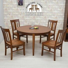 ダイニングテーブルセット 丸テーブル 5点 幅112cm maiku112-5-371burod-ita ダイニングテーブル 北欧 4人 木製 5点セット ダイニングセット 円テーブル 円卓 丸型 円形 テーブル セット 板座 椅子 チェア モダン シンプル 26s-3k hr