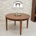 ダイニングテーブル 幅112cm 丸テーブル maiku112-371burod 円 テーブル 4人用 モダン 木製 食卓 カフェ風 カントリー…