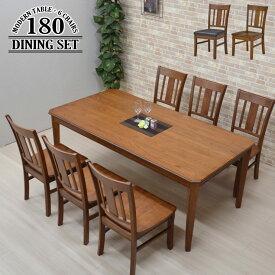 ダイニングテーブルセット 6人掛け 7点セット モダン ブラウン 幅180cm maiku180-7-371burod 椅子6脚 選べる座面 板座/クッション ダイニングセット シンプル アンティーク調 シック 北欧 6人用 木製 テーブル 38s-4k hr