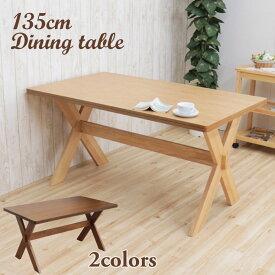 ダイニングテーブル 幅135cm 4人用 木製 ミドルブラウン色/MBR ナチュラルオーク色/NA-OAK deuk135-371 フレンチカントリー調 ヴィンテージテイスト モダン ウッドダイニング 木目 北欧 カフェ風 シンプル テーブル 机 天然木 食卓 素朴 5s-1k-238 so