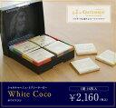 Whitecoco 01