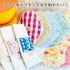 供日用+有许多布餐巾充实安排■■普通~使用的夜的合算的/Sunny Days(サニーデイズ)安排SALE