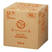 【POLA】ポーラ アロマエッセゴールド シャンプー 10L 業務用【沖縄・離島は要別途送料120サイズ】