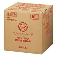 【POLA】ポーラ アロマエッセゴールド ボディソープ 10L 業務用【沖縄・離島は要別途送料120サイズ】