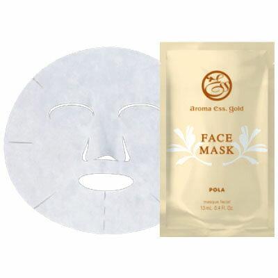POLA【ポーラ】アロマエッセゴールド フェイスマスク 1枚入×100シート 業務用