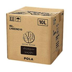 【POLA】ポーラ エステロワイエ シャンプー 10L 業務用【沖縄・離島は要別途送料120サイズ】