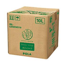 【POLA】ポーラ エステロワイエ ボディソープ 10L 業務用【沖縄・離島は要別途送料120サイズ】