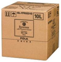 【POLA】ポーラ シャワーブレイクプラス リフレッシャー 無香料 10L 業務用【沖縄・離島は要別途送料120サイズ】