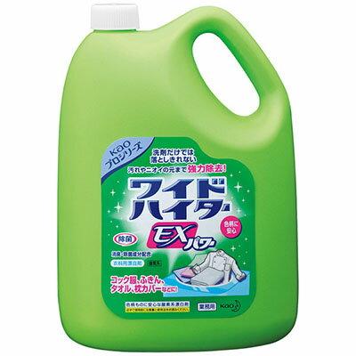 花王 ワイドハイターEXパワー 液体 業務用 4.5L