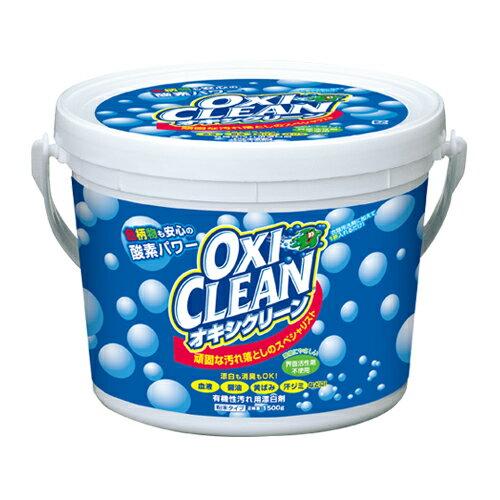 グラフィコ オキシクリーン 1500g×6個 粉末洗剤 洗濯洗剤 漂白・消臭【送料無料】【沖縄・離島は要別途送料120サイズ】