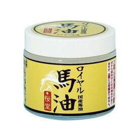 ヨコヤマコーポレーション 桜堂 国産馬油使用 ロイヤル馬油 80ml