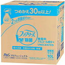 【大容量10L】P&G ファブリーズ 消臭剤 ダブル除菌プラス 無香料 アルコール成分入り 10L つめかえ用 業務用…