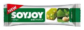大塚製薬 SOYJOY(ソイジョイ)抹茶&マカダミア 30g×48本(1本あたり92.5円 税別)