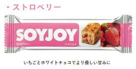 大塚製薬 SOYJOY(ソイジョイ)ストロベリー 30g×12本(1本あたり89円 税別)