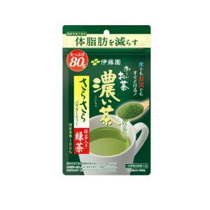 伊藤園 おーいお茶 抹茶入りさらさら緑茶 濃い茶 80g(約100杯分)×1袋 沖縄・離島は別途運賃が必要です。
