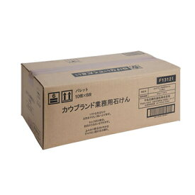 カウブランド 業務用せっけん 80g×120個 (牛乳石鹸) ふんわり香るさわやかなジャスミン調の花の香り