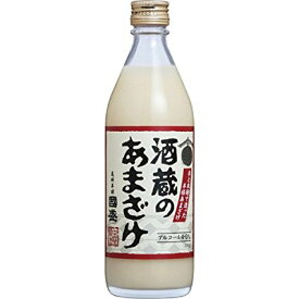 國盛 酒蔵のあまざけ 500g×12本 甘酒 中埜酒造