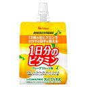 【2ケース】ハウス PV 1日分のビタミンゼリー グレープフルーツ味 180g×24個×2箱(沖縄県・離島は別途送料が必…