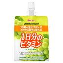 【2ケース】ハウス PV 1日分のビタミンゼリー マスカット味 180g×24個×2箱(沖縄県・離島は別途送料が必要とな…