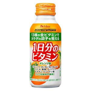 【2ケース】ハウス PV 1日分のビタミン オレンジ味 120g×30個×2箱(沖縄県・離島は別途送料が必要となります)