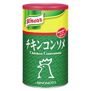 【1ケース】AJINOMOTO -味の素- チキンコンソメ 1kg×6缶 業務用 【沖縄・離島は別途中継料金】