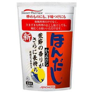 【1ケース】AJINOMOTO -味の素- ほんだし 1kg×12袋 袋 業務用 【沖縄・離島は別途中継料金】