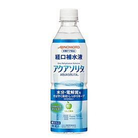 AJINOMOTO -味の素- アクアソリタ りんご風味 500ml×24本 経口補水液 【沖縄・離島は別途送料】