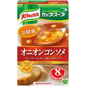 AJINOMOTO -味の素- クノール カップスープ オニオンコンソメ 8P×6箱 【沖縄・離島は別途中継料金】
